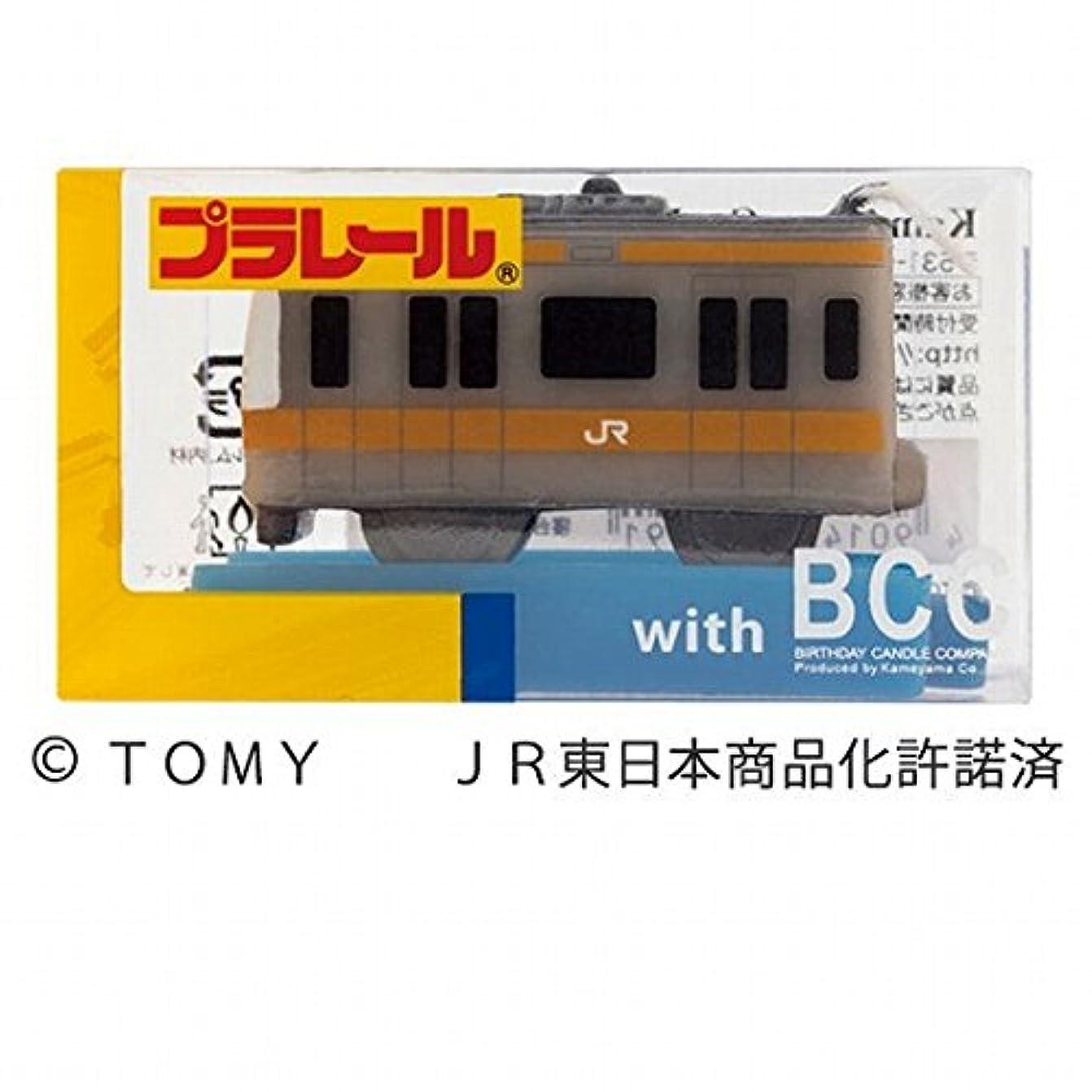 資料スキャンダラスインペリアルカメヤマキャンドル(kameyama candle) プラレールキャンドルE233系中央線