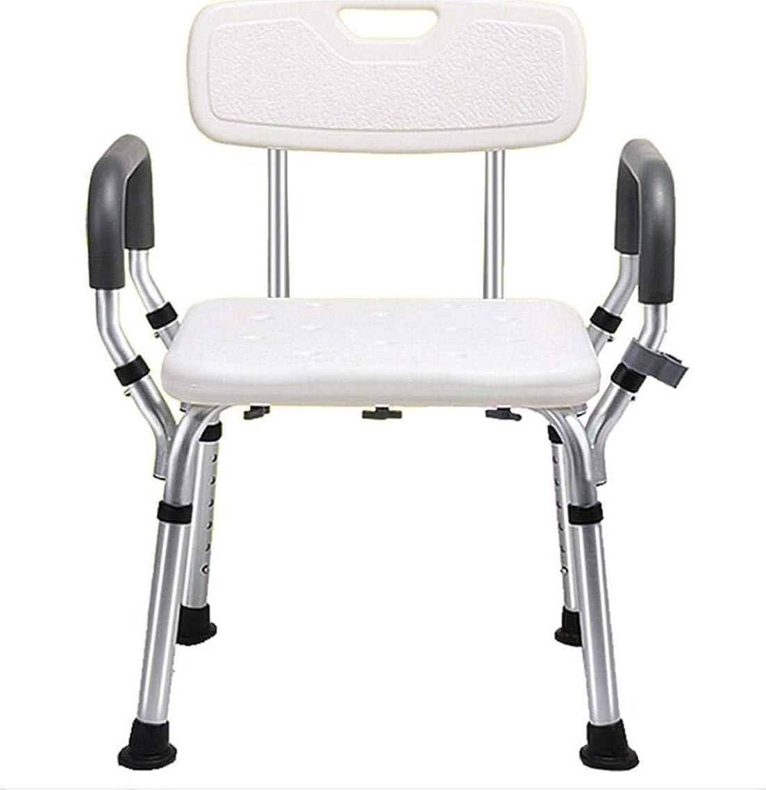 感染する複合無謀背もたれ付きシャワーチェア-障害者用の肘掛け付きバスタブベンチ、高齢者用滑り止め浴槽安全スツール