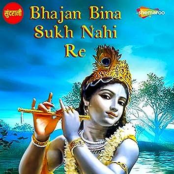 Bhajan Bina Sukh Nahi Re