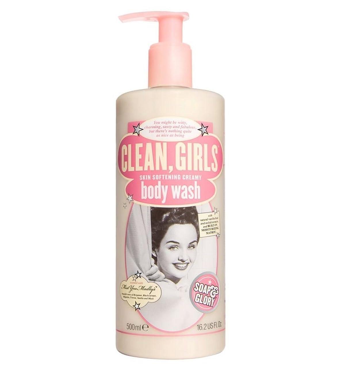 適用済み減衰人に関する限りSoap & Glory Clean Girls Body Wash 500ml by Soap & Glory [並行輸入品]