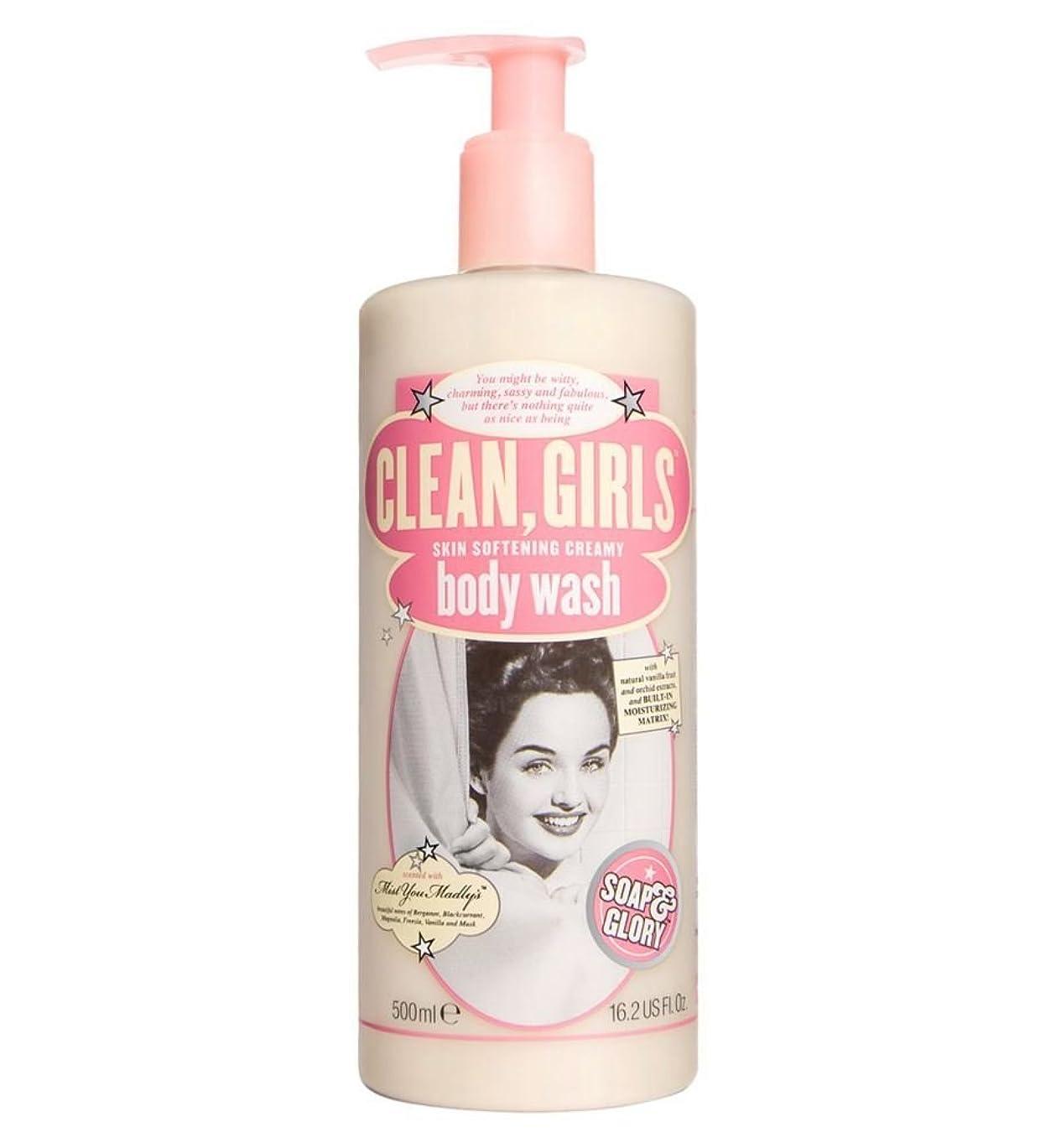 興奮する説得力のある名詞Soap & Glory Clean Girls Body Wash 500ml by Soap & Glory [並行輸入品]