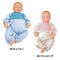 新生児 抱き人形 ゆうくん あいちゃん 男女ペア ブルー&ピンク