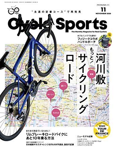 CYCLE SPORTS (サイクルスポーツ) 2020年11月号