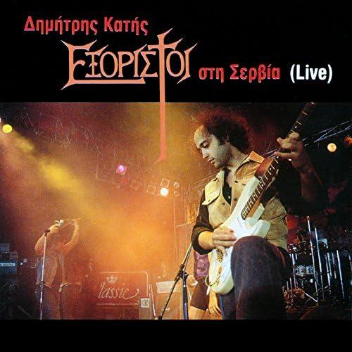 Dimitrios Katis & Exoristi