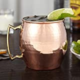 FIGO INC 100% Pure copper hammered Moscow Mule mugs Set of 4