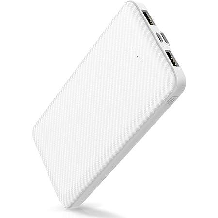 モバイルバッテリー 大容量 12000mAh 2A急速充電 スマホ充電器 2USBポート MicroとType-C入力ポート 2台同時充電 携帯充電器 iPhone/iPad/Android対応【PSE認証済】ホワイト