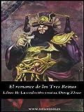 El romance de los Tres Reinos, Libro II: La coalición contra Dong Zhuo
