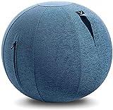 ビボラ バランスボール Vivora シーティングボール ルーノ シェニール 高級 お洒落 ブルー ダイエット椅子