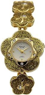 اوماكس ساعة رسمية نساء انالوج بعقارب ستانلس ستيل - 00JES754G003