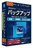 【Amazon.co.jp 限定】Acronis True Image 2019 3台版