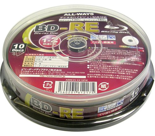 ALL-WAYS BD-RE 25GB 2X Speed Rewritable Printable Blu-Ray Disc - 10 Pack Spindle