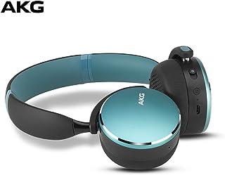 AKG Y500 On Ear Foldable Wireless Bluetooth Headphones - Green (US Version)