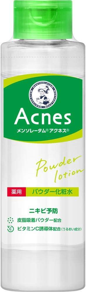 メンソレータムアクネス 薬用パウダー化粧水
