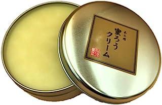みつろうクリーム 蜜蝋クリーム ミツロウクリーム 天然100% (200g)