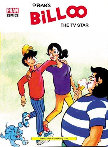 BILLOO THE TV STAR: BILLOO (English Edition)