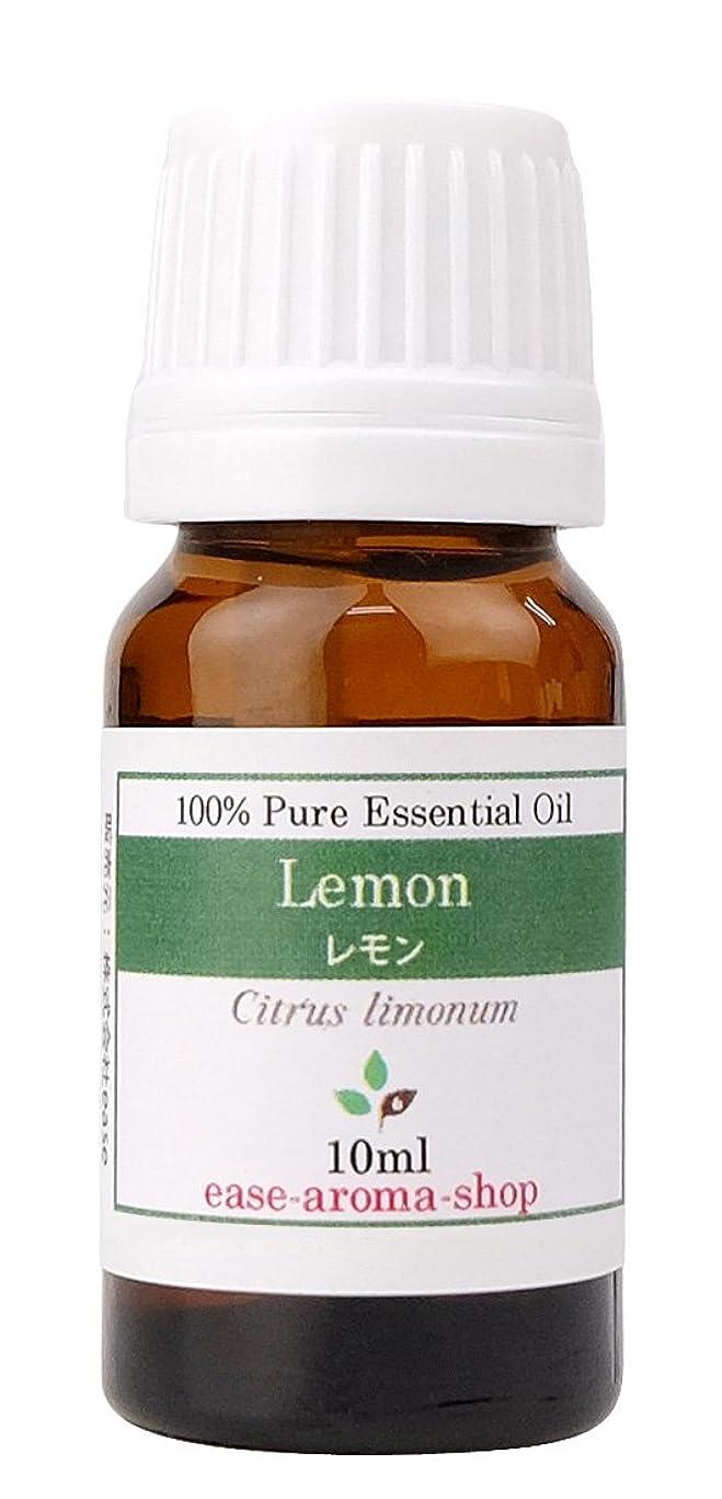 テメリティ奇妙なコンセンサスease アロマオイル エッセンシャルオイル オーガニック レモン 10ml  AEAJ認定精油