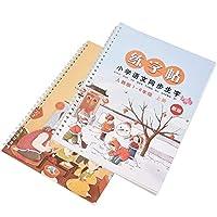実践書道コピーブック、標準的な書き込みの白い段ボールの子供たちの書道、1〜6歳向けの自動消滅