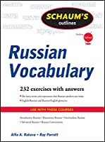 Schaum's Outline of Russian Vocabulary (Schaum's Outlines)