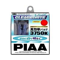 PIAA ( ピア ) ハロゲンバルブ 【クリアホワイトビビッド 3750K】 H8 12V35W 2個入り H-695