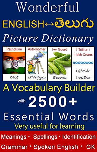 Wonderful English To Telugu Telugu To English Picture Dictionary An Excellent Vocabulary Builder Ebook N S Reddy Amazon In Kindle Store