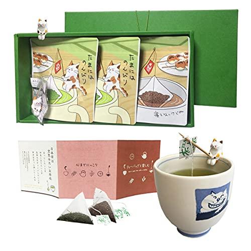 ねこ茶 ティーバッグ ギフト セット 誕生日 プレゼント(深蒸し茶・ほうじ茶)お茶 お土産 可愛い 猫のフィギュア(2個)