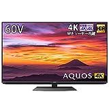 シャープ 4K チューナー内蔵 液晶 テレビ Android TV HDR対応 N-Blackパネル AQUOS 60V型 4T-C60BN1