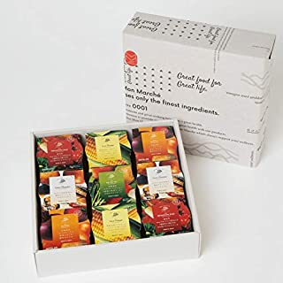 野菜をMOTTOレンジカップスープ ギフトセット (9個)