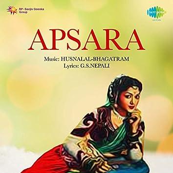 Apsara (Original Motion Picture Soundtrack)