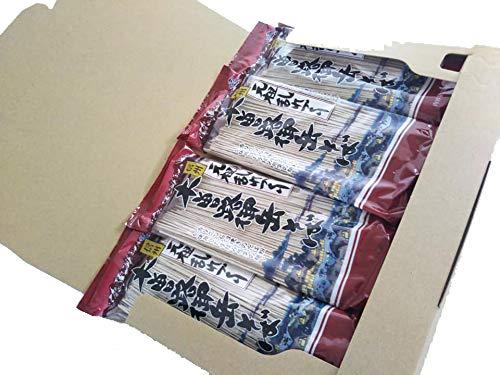お試しセット はくばく 木曽路御岳そば 200g×4袋