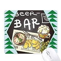 ステーキバーフランストーストビール オフィスグリーン松のゴムマウスパッド