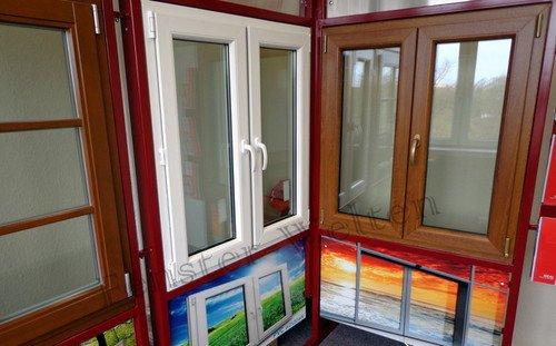 Beste Fenster auf dem Markt Gealan 8000 Gunstige Fenster