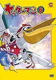 ヤッターマン 6[DB-0196][DVD]