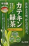 宇治園 カテキン緑茶 ティーバッグ 40gX10