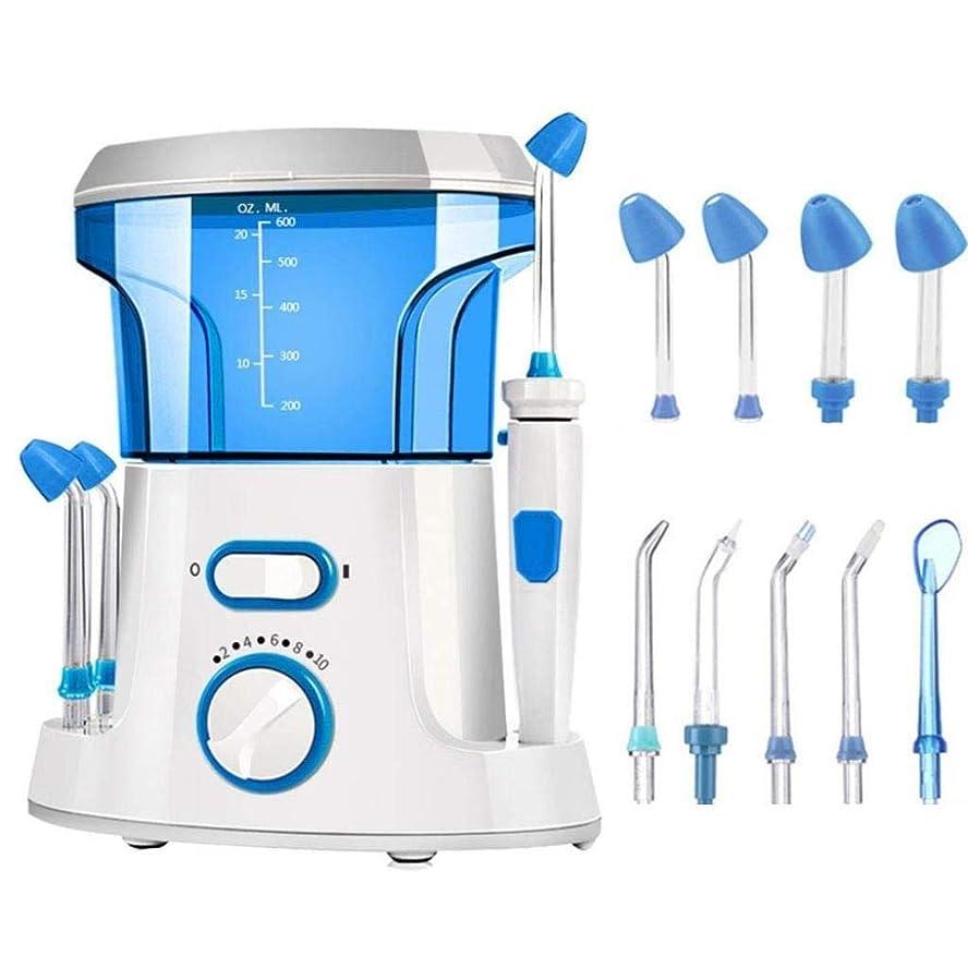 導出永遠に反逆者鼻孔洗浄剤強力な高電圧パルス360°回転鼻10スピード水圧調整鼻洗浄器電気鼻洗浄