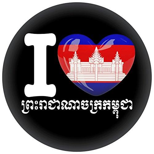 FanShirts4u Button/Badge/Pin - I Love KAMBODSCHA Fahne Flagge (I Love Kambodscha-Khmer)