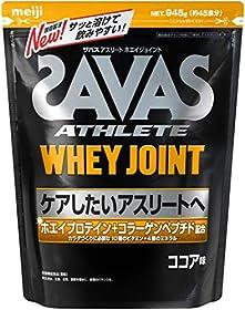 明治 ザバス(SAVAS) アスリート ホエイジョイント ココア味【45食分】 945g