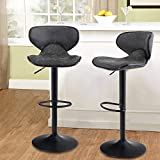 MAISON ARTS Counter Height Swivel Bar Stools Set of 2 Adjustable Barstools with Back for Kitchen Counter Tall Bar Height Chairs Faux Leather High Stools for Kitchen Island,300 LBS Bear Capacity,Grey