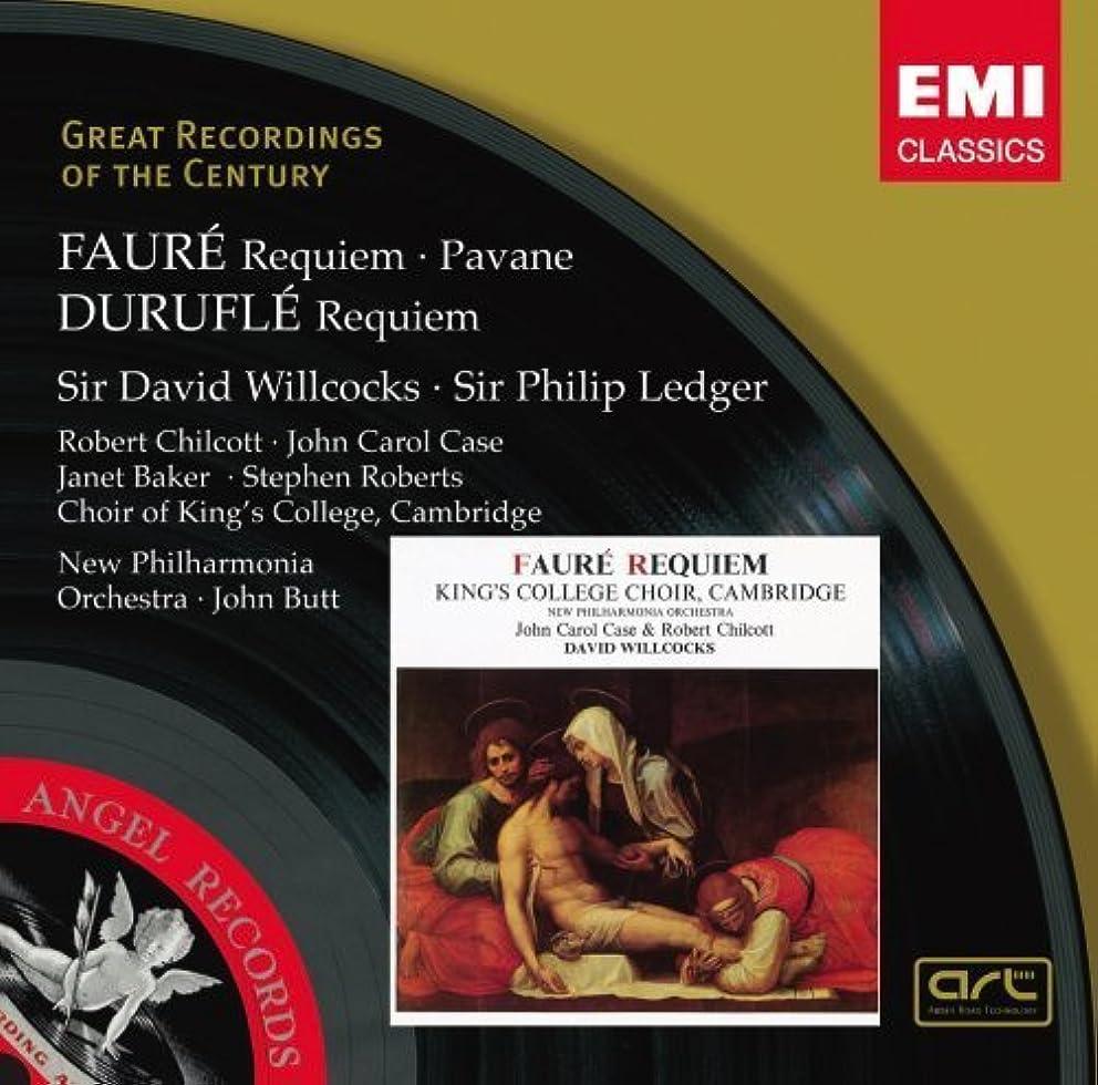 Requiem/Pavane/Requiem by King's College Choir