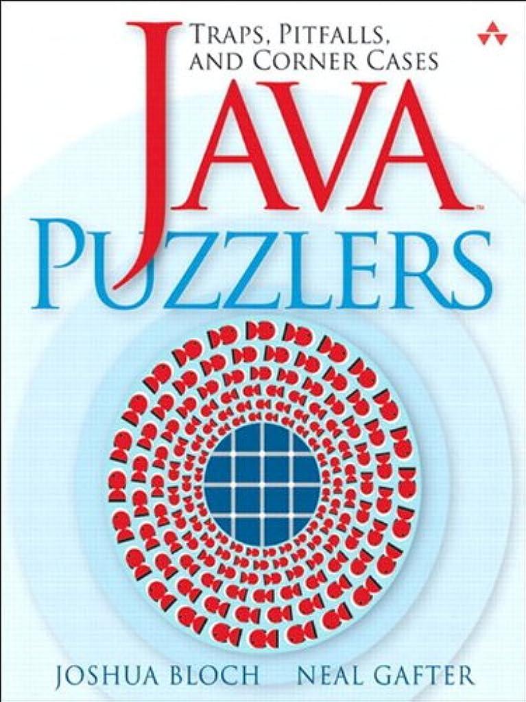 意外水分賢いJava? Puzzlers: Traps, Pitfalls, and Corner Cases (English Edition)