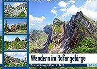 Wandern im Rofangebirge - Brandenberger Alpen in Tirol (Wandkalender 2022 DIN A2 quer): Die grandiose Landschaft des Rofangebirges (Monatskalender, 14 Seiten )