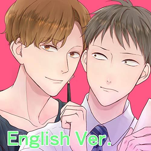 #1 Fall Into The Trap -English ver.-