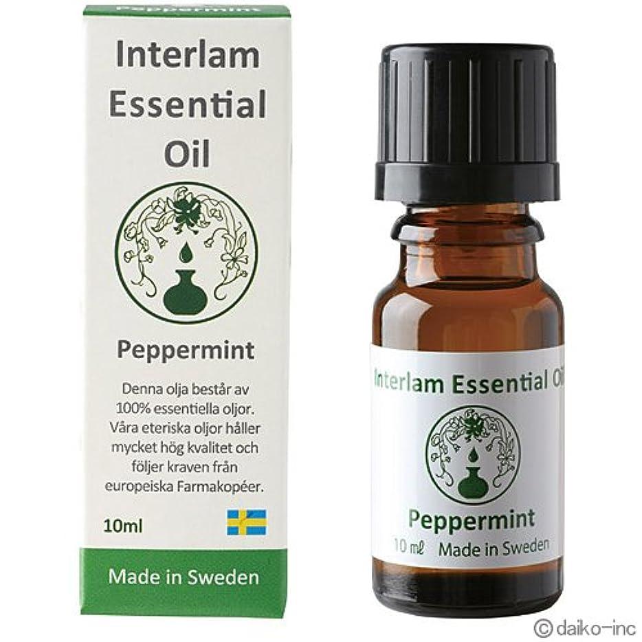 一節誤貯水池Interlam Essential Oil ペパーミント 10ml