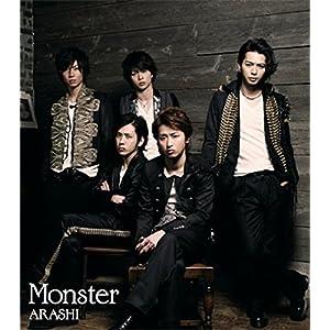 """Monster"""""""