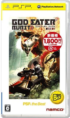 バンダイナムコエンターテインメント『GOD EATER BURST PSP the Best』