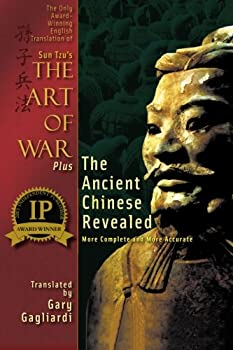The Only Award-Winning English Translation of Sun Tzu s The Art of War  More Complete and More Accurate