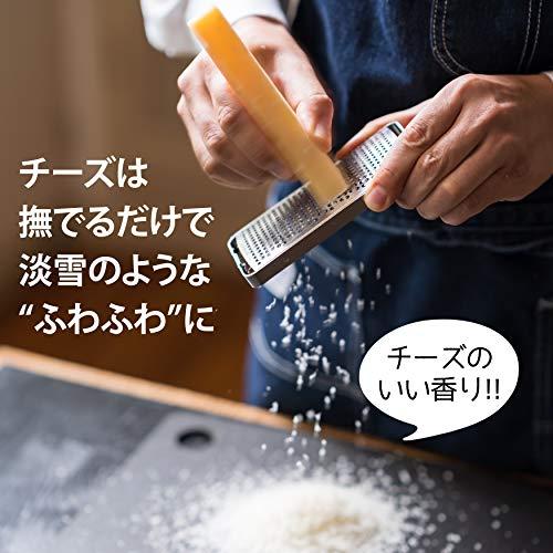あまり力を入れず、撫でるようにしてすりおろすことができますよ。  チーズ専用商品ではないため、ハードチーズのほか、にんにくやレモンの皮、にんじんのすりおろしにも使えます。