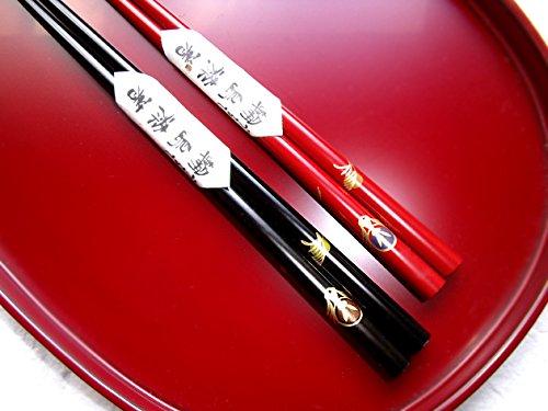 輪島漆塗箸 はんこ蒔絵箸うさぎ 1膳 バラ (朱)