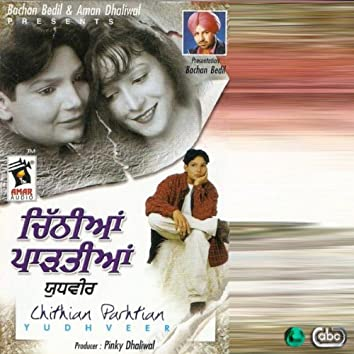 Chithian Parhtian