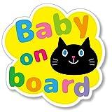 【Babystity】 赤ちゃん乗っています Baby On Board マグネット ステッカー サイン (マグネット, No,11)