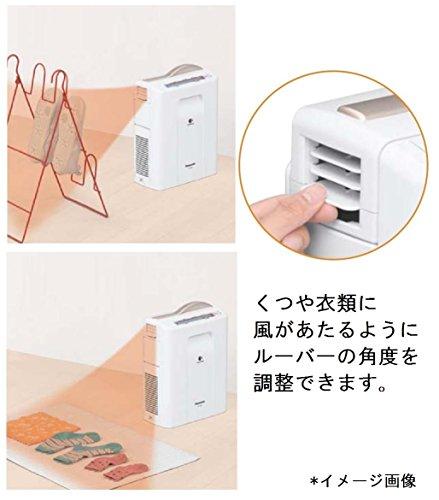 Panasonic(パナソニック)『ふとん暖め乾燥機(FD-F06X2)』